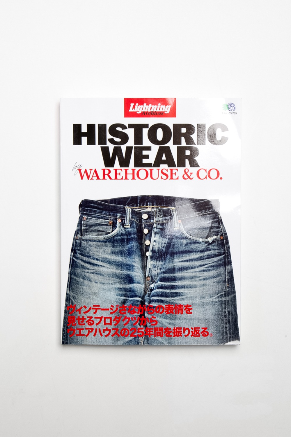 WAREHOUSE 25TH ANNIVERSARY LIGHTNING EXHIBIT BOOK [ARCHIVES] HISTORIC WEAR